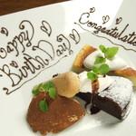 TEX-MEX BAR COMER - お誕生日、お祝いに!
