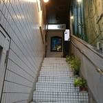 琉球珈琲館 -