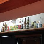 居酒屋 よっしー - 焼酎・日本酒もあります。