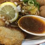 三木ジェット - スープ