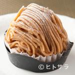 プティサパン - 綺麗な栗色と大きめサイズにこだわった『和栗のモンブラン』