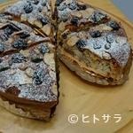 プティサパン - 風味豊かな自慢の焼き菓子『タルトフロマージュ ヒュッゲ』