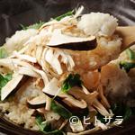 直心房 さいき - こだわりの仁多米で、四季折々の食材を炊く『ご飯』