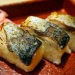 うどん懐石 金両 - 料理写真: