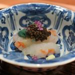 東麻布 天本 - 増毛のボタン海老キャビア