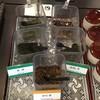静鉄ホテルプレジオ  - 料理写真:静岡茶が5種類用意されています