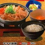 吉野家 - 料理写真:牛すき鍋膳 メニュー