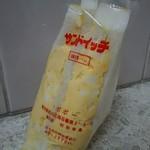 ポポー - タマゴサンド 230円