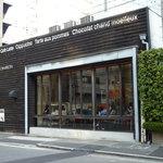 カフェ シャルボン - お店外観