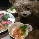 77361722 - 白菜キムチ(380円)60g