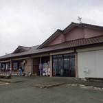 77362995 - [2017/11]大観峰茶店
