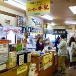 77363010 - [2017/11]大観峰茶店