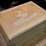 天のや - わらび餅の箱