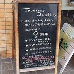 タヴェルナ クアットロ - お店の外の看板