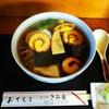 そば処きみ良 - 料理写真:おかめそば ¥880