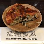 活麺富蔵 - 竹の子とエノキの玉子焼き270円(税込)