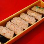 宝来寿司 -