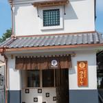 川越ショコラ Bromagee -