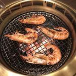 焼肉燦家 - 赤海老