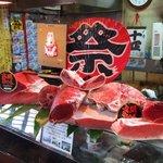 割烹 寿司魚かね - 大将の悪乗り!