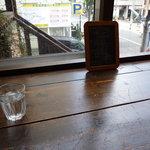トリトンカフェ - 落ち着く空間☆