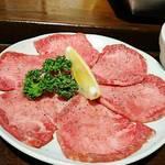 焼肉ホルモン 新井屋 - 上タン塩     ¥1500