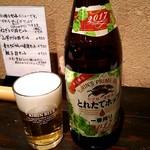 和楽 - 瓶ビール