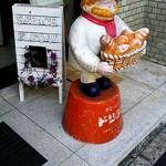 ブーランジェリー ドリアン - ビルの入り口にマスコット人形(!?)