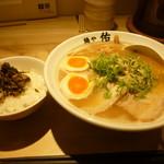麺や佑 - 高菜ごはん&鶏魚豚ラーメン味玉入り