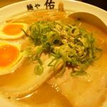麺や佑 - 鶏魚豚ラーメン味玉入り