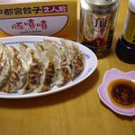 とんきっき - 餃子~☆