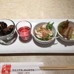 浜木綿 - 料理写真:前菜の盛り合わせ