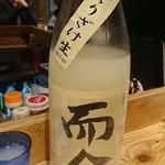 目黒日本酒バル いと。スタンド -