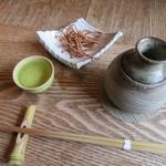 蕎肆 穂乃香 - 燗酒(穂の香)・お通し