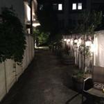 Ristorantino Lubero -