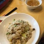 中国料理 龍鱗 - 五目焼飯