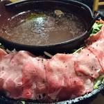 牛タン酒場 SHIRUSHI - 牛タン焼きしゃぶ     ¥2180