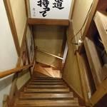 牛タン酒場 SHIRUSHI - 内観
