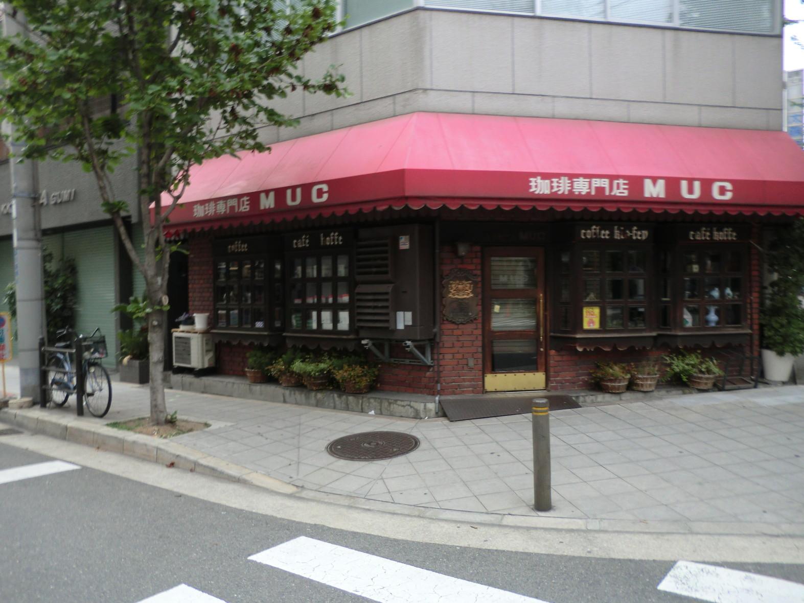 MUC 内平野店