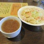 みすたーらいおん - サラダ&オニオンスープ(ランチ)2017.11.30