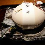 御料理 大嵓埜 - ●おまかせコース ①前菜例 2017年12月