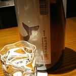 御料理 大嵓埜 - (飲み放題) 日本酒 酔鯨 (特別純米・高知県) 2017年12月