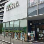 新宿みやざき館 KONNE -