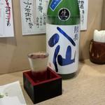 よし春 - 陸奥八仙特別純米生原酒直汲みヌーヴォー