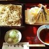蕎菜 まさ吉 - 料理写真:天せいろ蕎麦