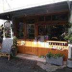 デリ カフェ マイス - お店の入り口
