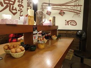 東大 京都店