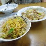 北華飯店 -