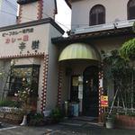 77395915 - ビーフカレー専門店 カレー屋 辛樹
