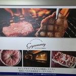 焼肉ギュウミー - 「カジュアルリッチ☆最高レベルの赤身肉をリーズナブルに。」